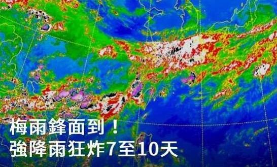 梅雨狂炸7天