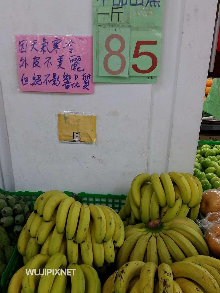 20170127_香蕉價格