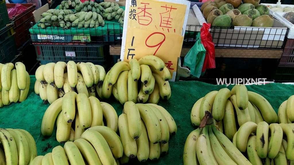 20170713_香蕉價格