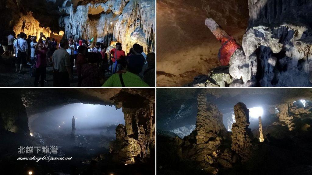 世界自然遺產–北越下龍灣的天然奇景