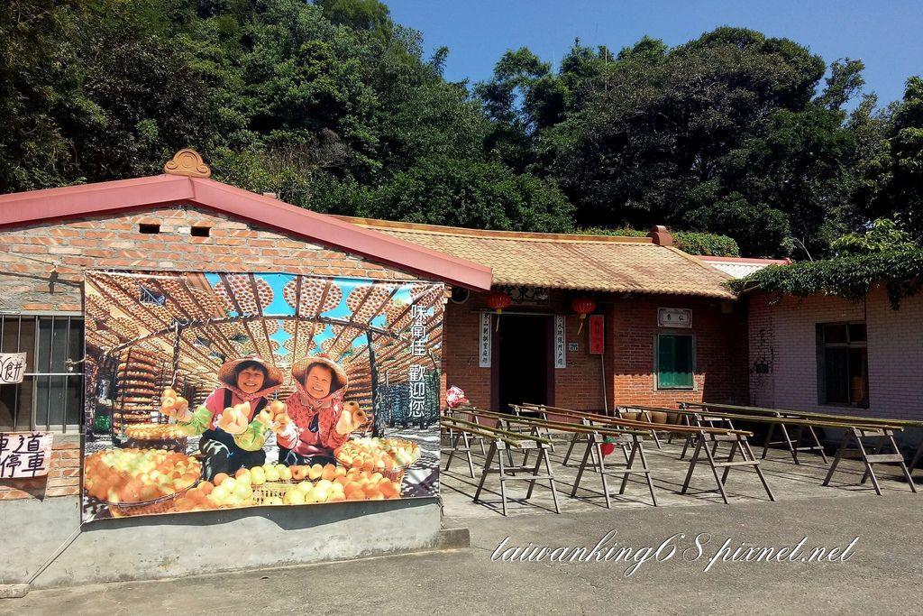 衛味佳柿餅觀光工廠