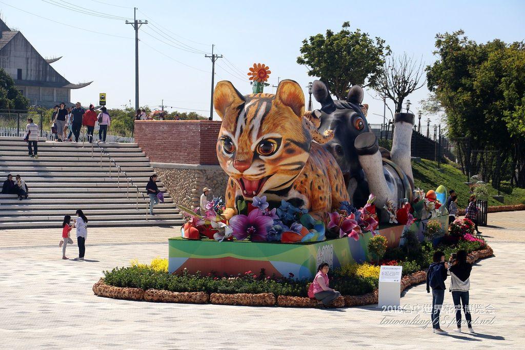 台中國際花卉博覽會外埔園區