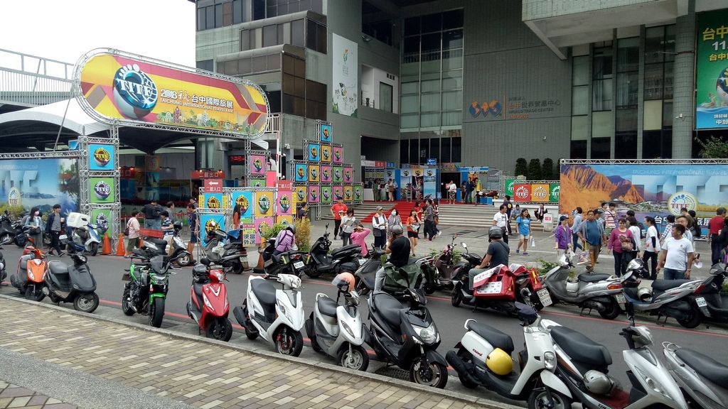 台中國際旅展