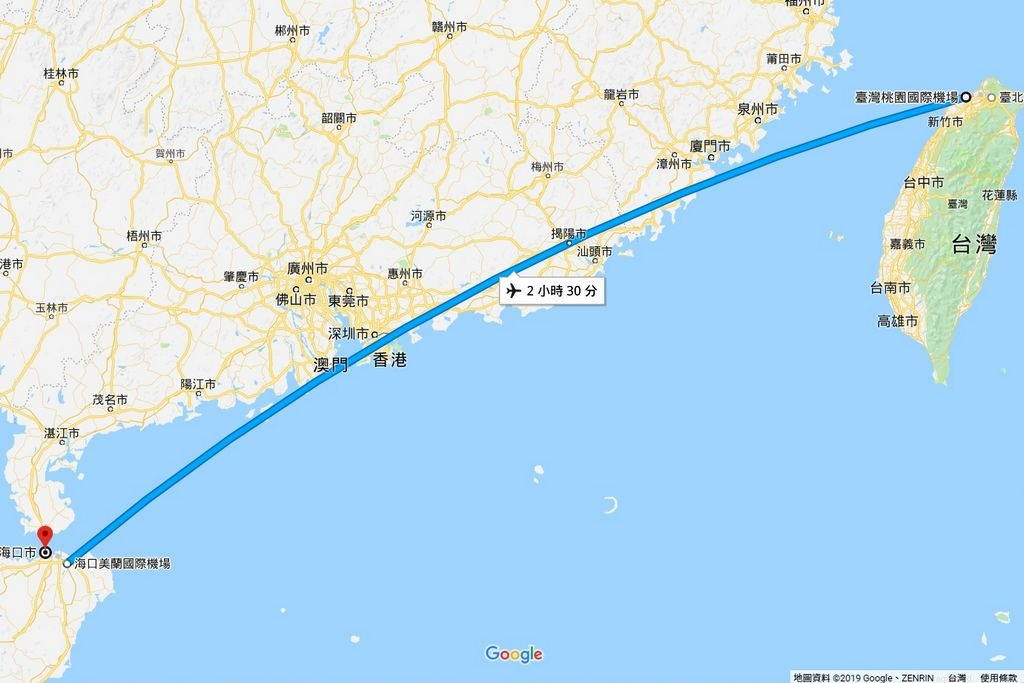 海南島之旅