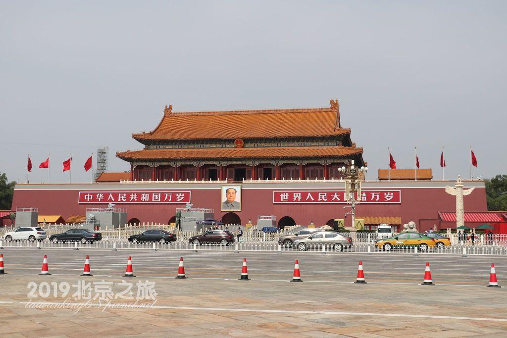 2019年北京之旅–天安門廣場