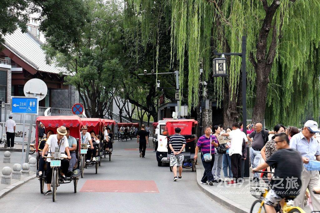 遊北京老胡同–什剎海與菸袋斜街