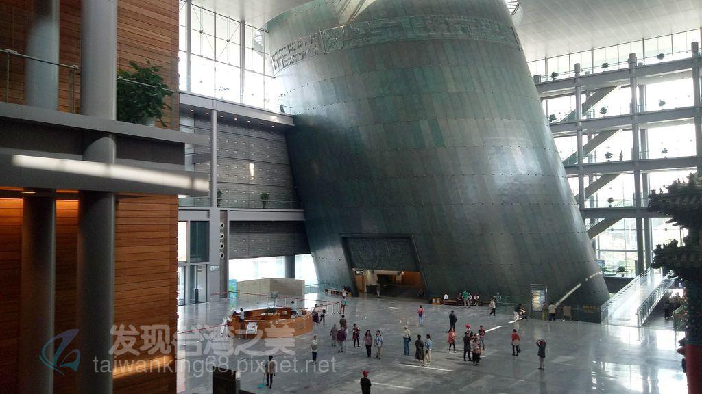 北京博物館