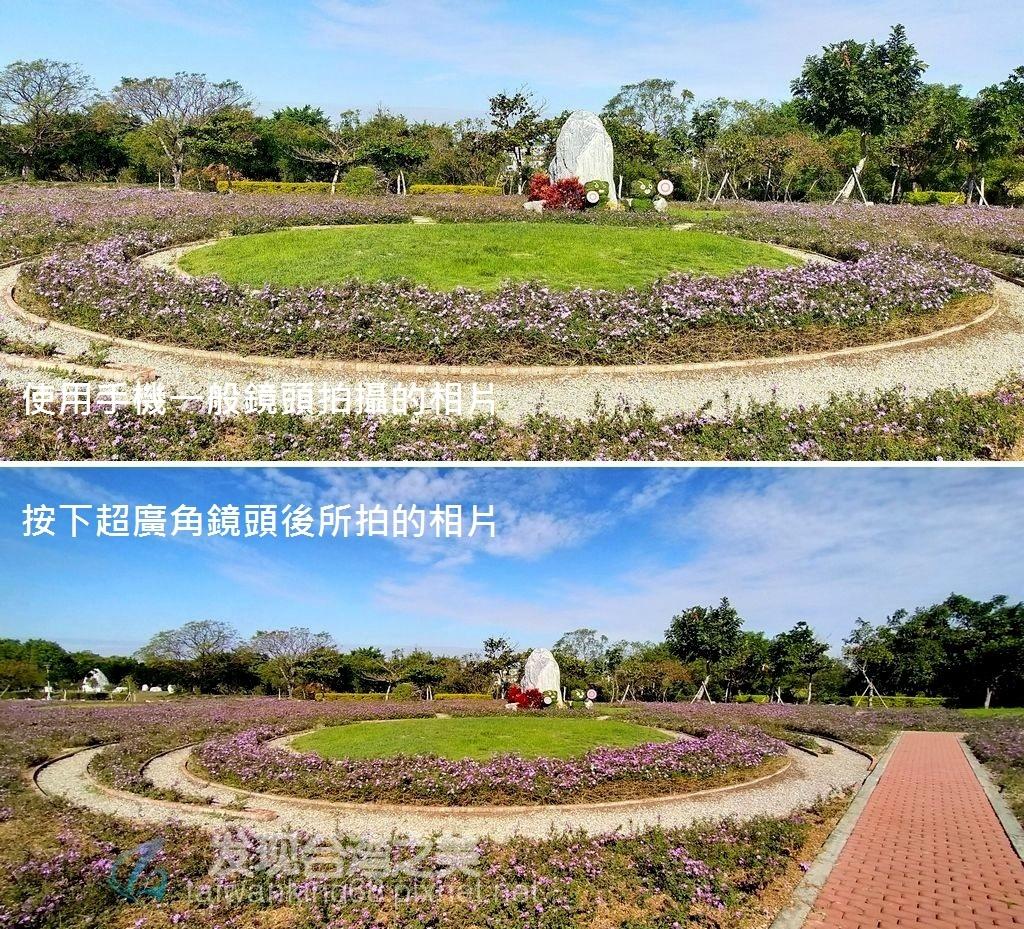 20191226后里環保公園