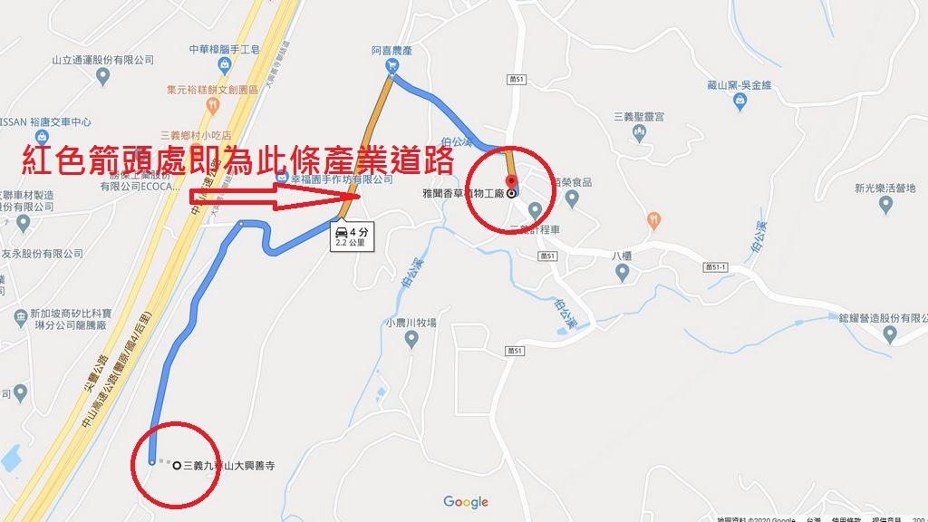 九華山寺廟與雅聞之間的產業道路