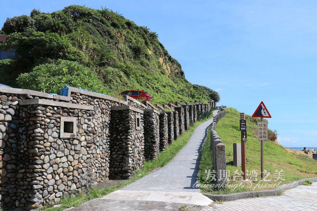 和平島紀念公園