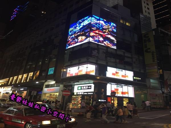 香港夜晚自由行