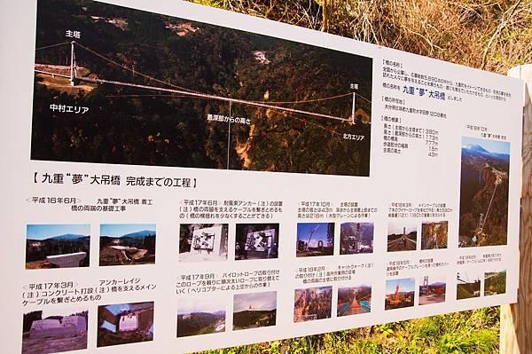 DSC_0760 (Copy).jpg