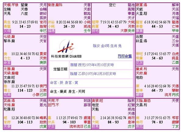 2010-01-18_051610.jpg