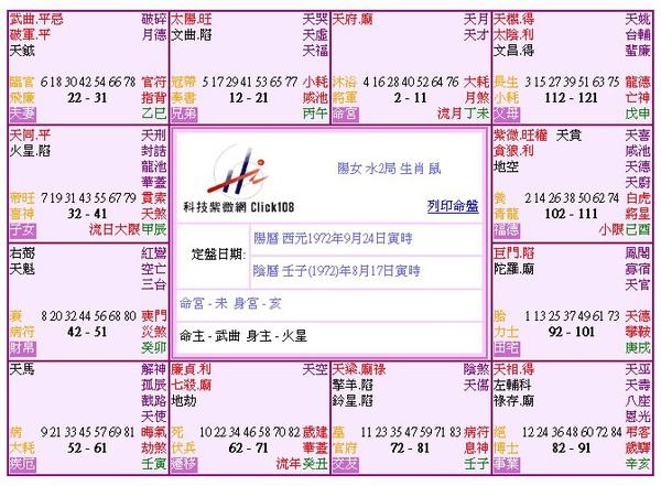 2010-01-24_092124.jpg