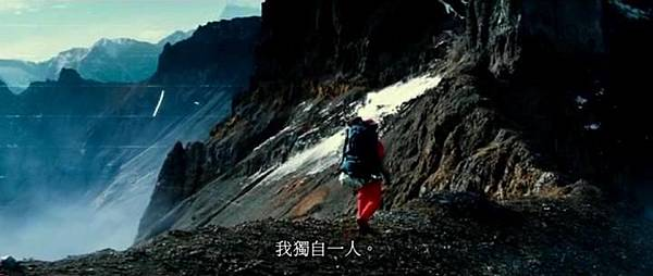 The Secret Life of Walter Mitty 2013 DVDSCR x264 AC3 TiTAN_201564115458