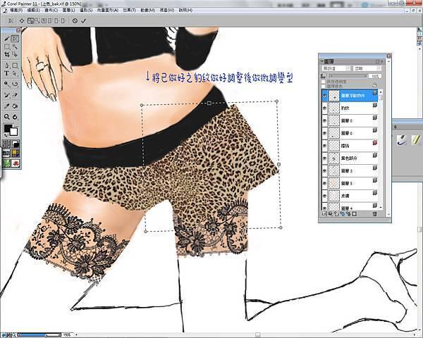 23豹紋微調變型.jpg