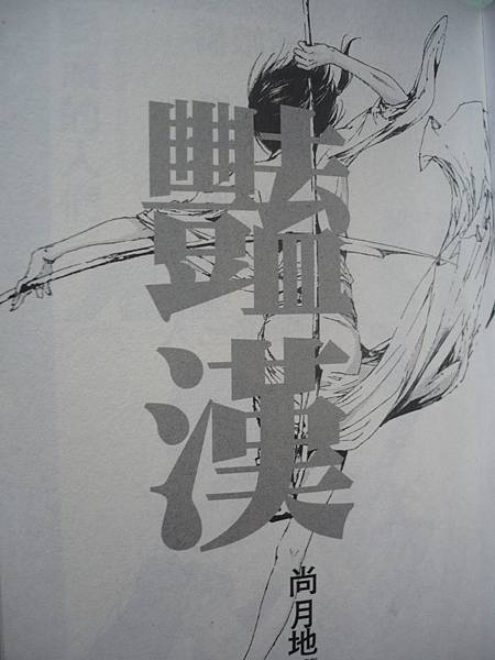 P1020101.jpg