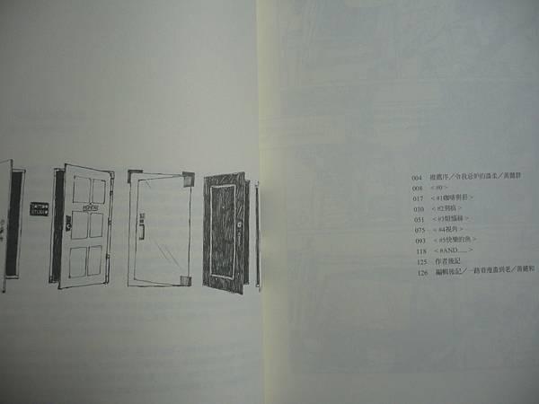 P1070338
