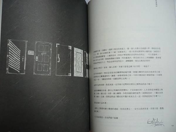 P1070348