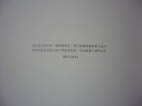P1070472
