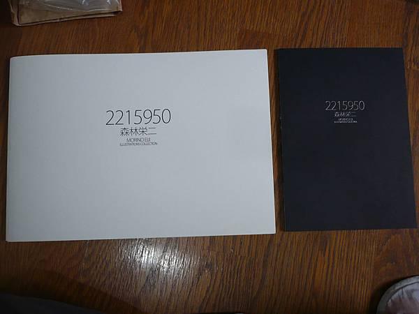 P1070488