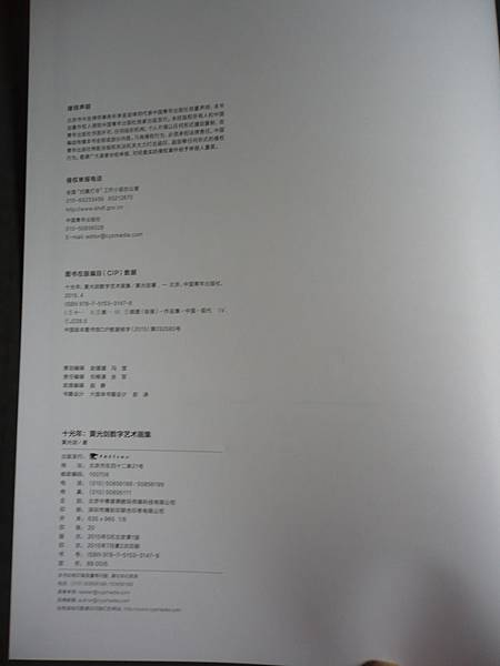 P1080032