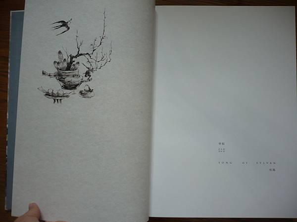 P1080274