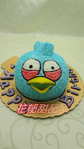 憤怒.藍鳥
