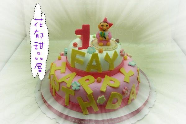 雙層女娃藝術蛋糕