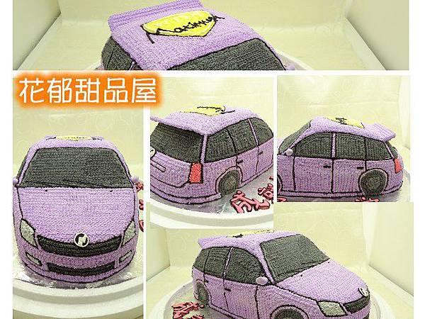 紫車5+1