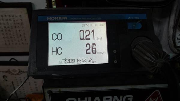 P1170486