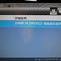 P1180459.JPG