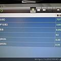 P1180460.JPG