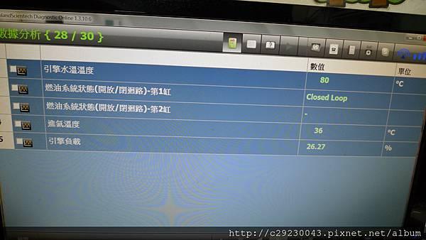 P1180602.JPG