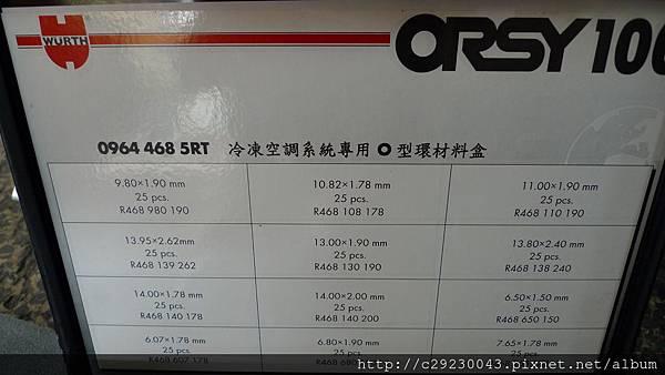 P1210366.JPG