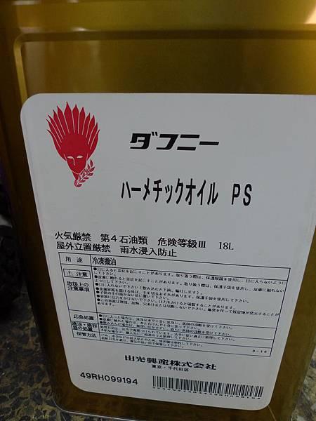 P1230537.JPG