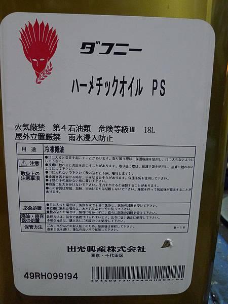 P1230549.JPG