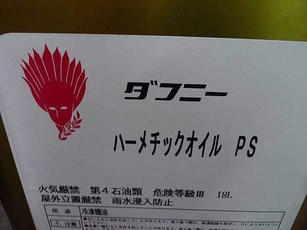 P1230579.JPG