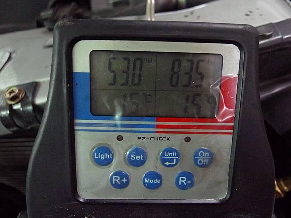 P1250089.JPG