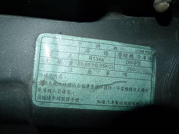 P1250187.JPG