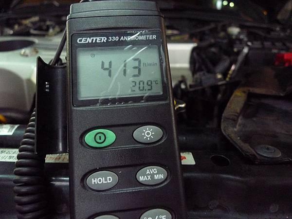 P1250191.JPG