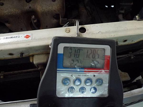 P1250423
