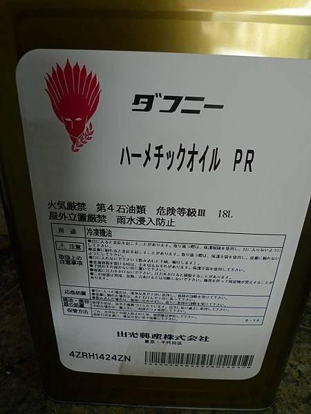 P1260185.JPG