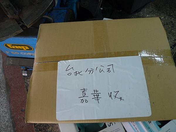 P1260186.JPG