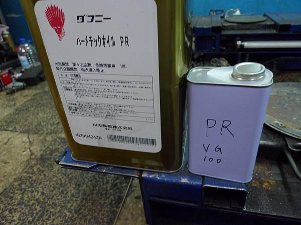 P1260257.JPG