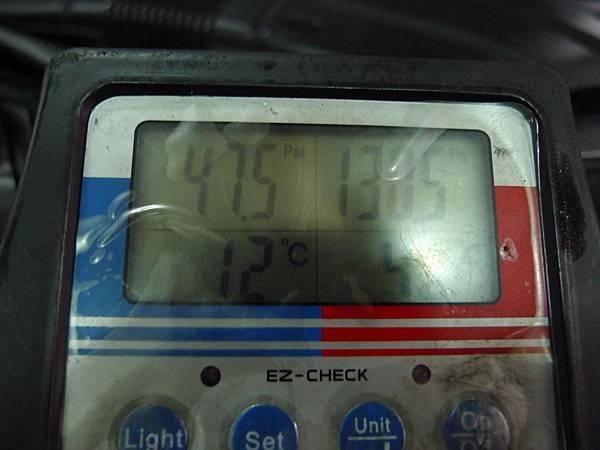 P1260622.JPG