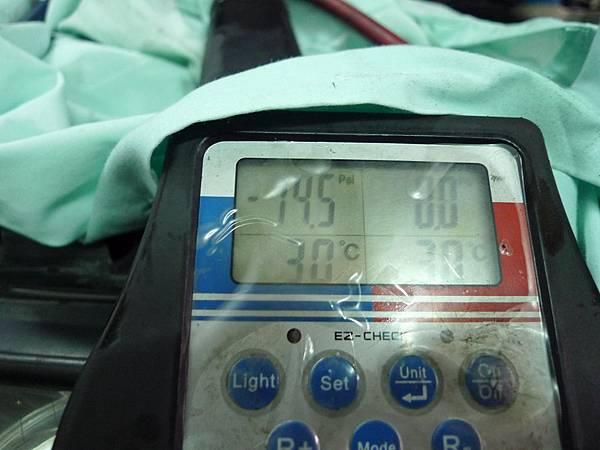 P1260627.JPG