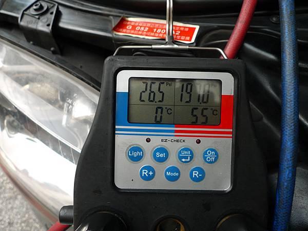 P1260805.JPG