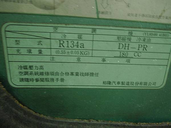 P1270237.JPG