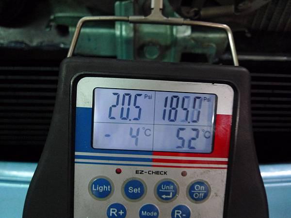 P1270239.JPG